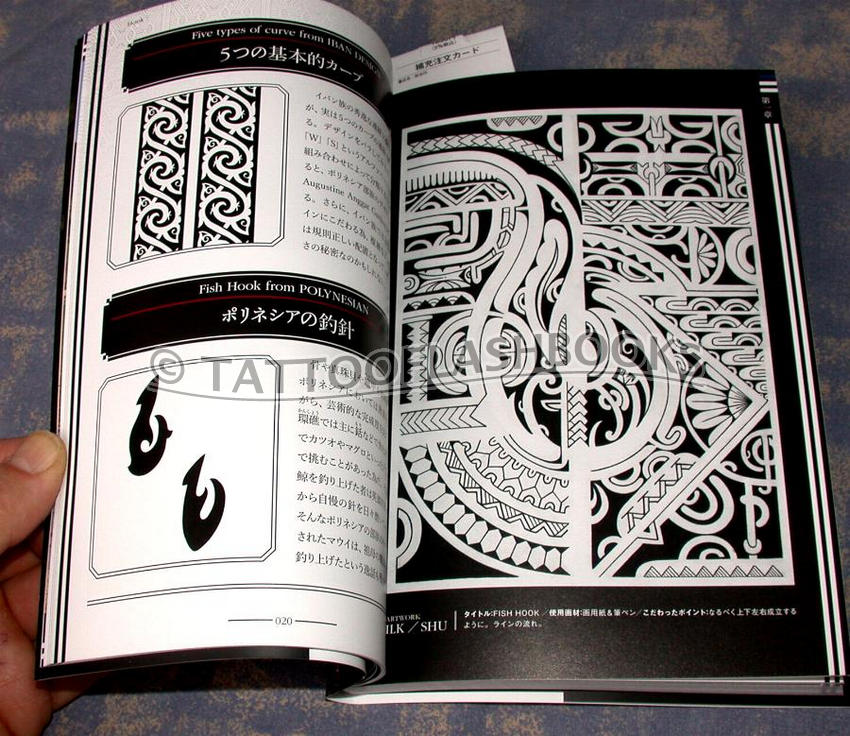 Tribal Tattoo Designs Book